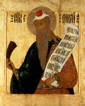 Russian icon of the Prophet Samuel with a horn and an open scroll, 17th century of artist Unbekannt, Oil, Old, Judge, Icons, David, Turban, Russian, Religion