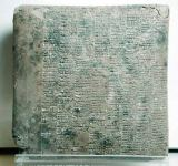 Mesopotamian - Tablet with cuneiform script listing agricultural records, c.2040