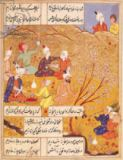Islamic School - F.103v Open-air Feast, from a book of poems, 1554