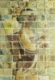 Persian School - Detail of an archer from a frieze, from the Palace of Darius the Great (548-486 BC) at Susa, Iran, Achaemenid Period, c.500 BC