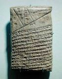 Mesopotamian - Tablet with fourteen lines of a mathematical text in cuneiform script and a geometric design