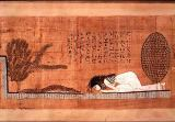 Egyptian 21st Dynasty - Funerary papyrus depicting the deceased prostrate in front of the crocodile