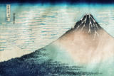 Katsushika Hokusai - 'Fuji in Clear Weather', from the series '36 Views of Mount Fuji'