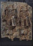African School - Benin plaque with two warriors, Nigeria, 16th-17th century