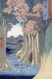 Ando or Utagawa Hiroshige - The monkey bridge in the Kai province, from the series 'Rokuju-yoshu Meisho zue' (Famous Places from the 60 and Other Provinces)