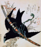 Katsushika Hokusai - The Little Raven with the Minamoto clan sword, c.1823