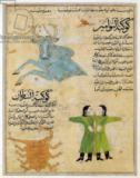 Islamic School - Ms E-7 fol.23a The Constellations of the Bull, the Twins and the Crab, illustration from 'The Wonders of the Creation and the Cu