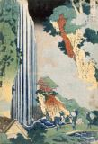 Katsushika Hokusai - Ona Waterfall on the Kisokaido, 1827