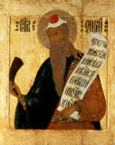Unbekannt - Russian icon of the Prophet Samuel with a horn and an open scroll, 17th century