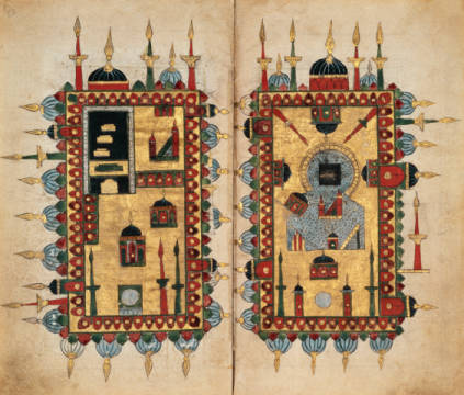 Kaaba in Mecca / Islamic miniature of artist Miniaturmalerei, 1600, Main, Area, Book, Mecca, Islam, Saudi, -plan