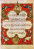 AKG Anonymous - Page from Cervara-Bible/Jewish/c.1300