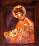 AKG Anonymous - King Solomon / Russian Icon / c17th