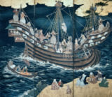 17. Jahrhundert - Portuguese ship / Japanese screen