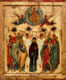 AKG Anonymous - Ascension of Christ / Russian Icon