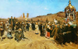 Ilya Efimovich Repin - Religious procession in the province of Kursk