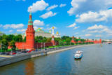 Roman Lutskin - Moscow Kremlin and Moscow River